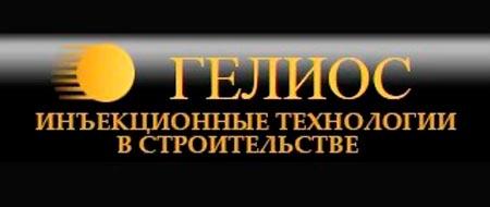 Партнер ГЕЛИОС